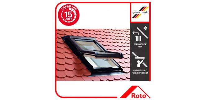Окно мансардное Roto Designo WDF R45 K W AL 06/11 (65x118 см) пластик